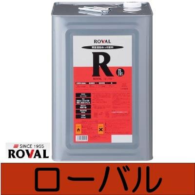[L]【送料無料 ローバル】【送料無料】 ローバル [25kg] ローバル [25kg] [SS], exposition:681d756c --- nem-okna62.ru