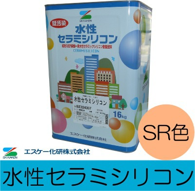 [L] 【送料無料】 エスケー 水性セラミシリコン SR色 淡彩 [16kg] [SS]