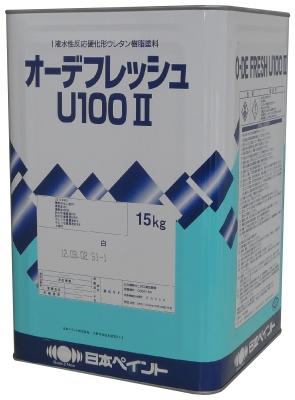 【送料無料】 ニッペ オーデフレッシュU100 2 ND色 淡彩 全48色 [15kg] 日本ペイント ※色の選択が2つに分かれています
