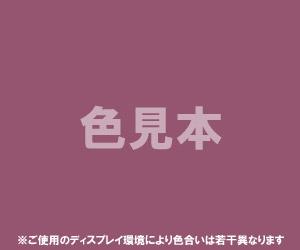 法定色素 赤色2号 アマランス 【医薬品、医薬部外品及び化粧品用】/ダイワ化成製品 1kg