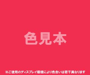法定色素 赤色3号 エリスロシン 【医薬品、医薬部外品及び化粧品用】/ダイワ化成製品 1kg