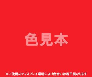 法定色素 赤色102号 ニューコクシン 【医薬品、医薬部外品及び化粧品用】/ダイワ化成製品 1kg