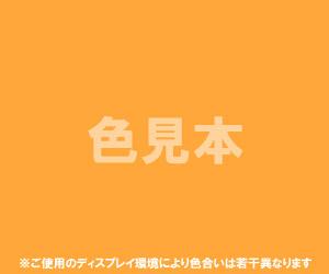 法定色素 黄色202号(1) ウラニン 【外用医薬品、医薬部外品及び化粧品用】/ダイワ化成製品 1kg