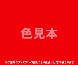 法定色素 赤色504号 ポンソーSX 【粘膜以外に使用する外用医薬品、医薬部外品及び化粧品用】/ダイワ化成製品 1kg