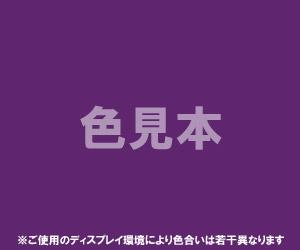 【送料無料】 法定色素 紫色401号 アリズロールパープル 【粘膜以外に使用する外用医薬品、医薬部外品及び化粧品用】/ダイワ化成製品 1kg