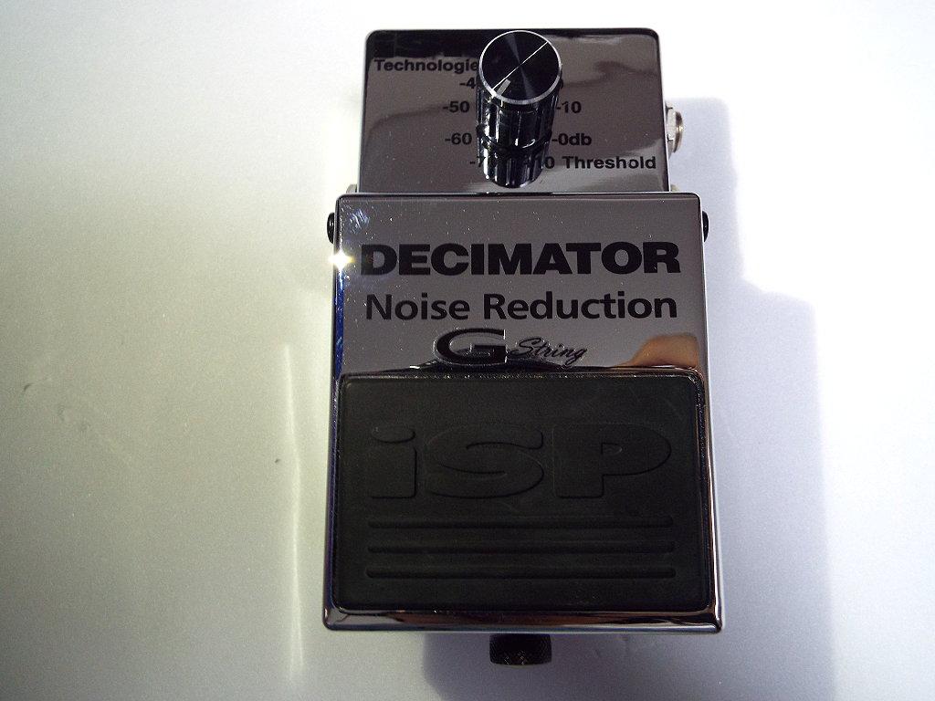ギターエフェクター iSP DECIMATOR G STRING PEDAL ノイズリダクション 中古品