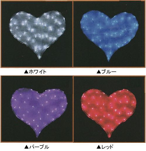 ★イルミネーション★バレンタインシリーズ LEDクリスタルグロー2Dハート(ホワイト、ブルー、レッド、パープル)