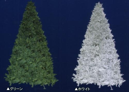 ★クリスマスイルミネーション★ビッグコーンツリー8m(色:グリーン、ホワイト)