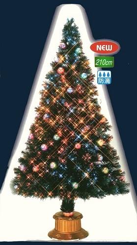 ★クリスマスイルミネーション★210cmボールスターギャザーチップグリーンハイパワーLEDファイバーツリー
