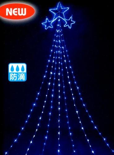 ★クリスマスイルミネーション★3つの星が輝きます! ニュードレープライト スリースターホワイト&ブルーLEDドレープライト5m