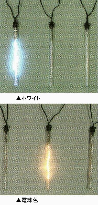 ★クリスマスイルミネーション★LEDスノーフォールライト5連(ホワイト、電球色)