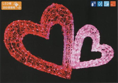 ★イルミネーション★バレンタインシリーズ LEDクリスタルモチーフ オープンハートセット(Lサイズ)