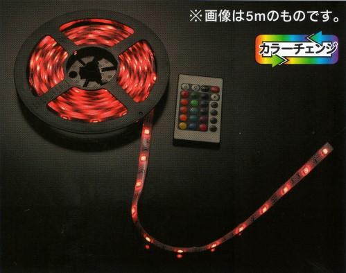 ★クリスマスイルミネーション★今年一番新しいタイプのイルミネーション! SMDテープライト5mコントロールマルチカラー
