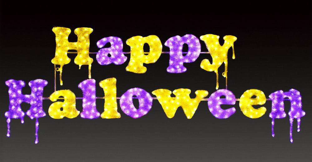 ★ハロウィンイルミネーション★LEDクリスタルグロー ハロウィン Halloween