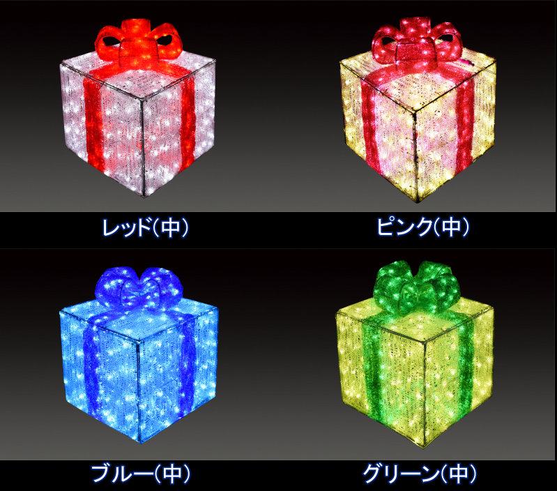 ★イルミネーション★LEDクリスタルグロー ギフトボックス(中)