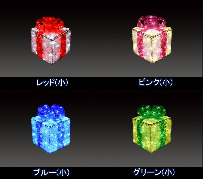 ★イルミネーション★LEDクリスタルグロー ギフトボックス(小)