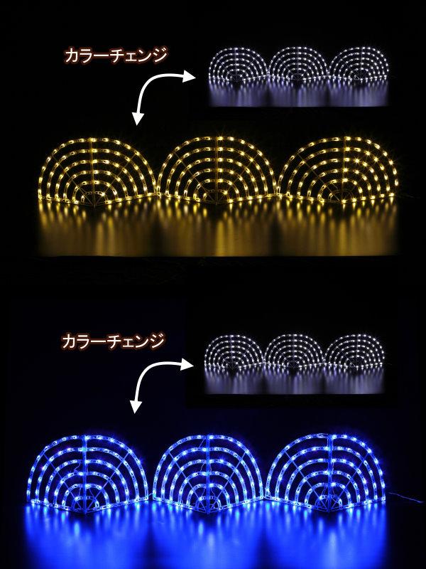 ★クリスマスイルミネーション★LED 2WAYドレープアーチ ブルー&ホワイト、ゴールド&ホワイトの2色から選んでください!!