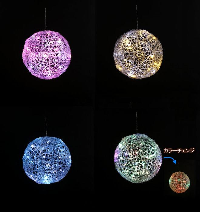 ★クリスマスイルミネーション★LEDクリスタルボールライト60cm ピンク、ゴールド、ブルー、マルチの4色から選んでください!!