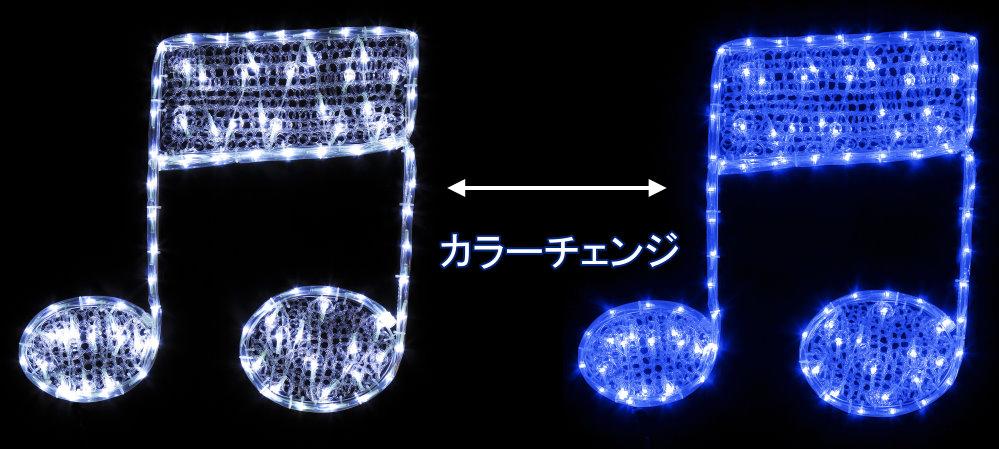 ★ミュージックイルミネーション★LEDクリスタルストローチューブ音符B(ブルー&ホワイト)
