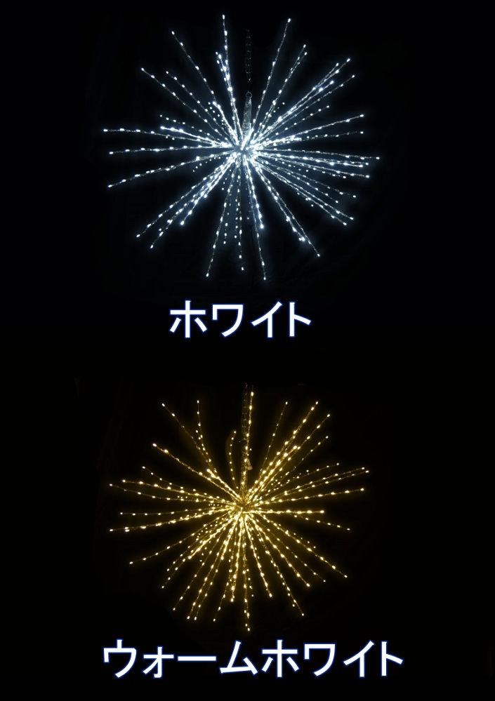★クリスマスイルミネーション★デコレーションモチーフ LEDツインクルソフトスター ホワイト(小)、ウォームホワイト(小)