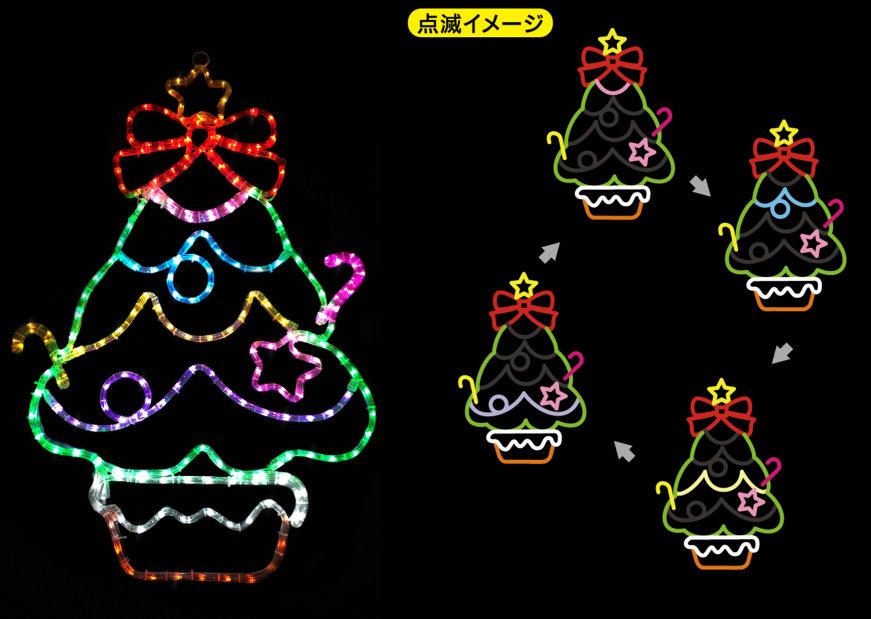 ★クリスマスイルミネーション★LEDチューブライトモチーフライト ファニーツリー
