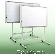 電子黒板 コピーボード PLUS N-21SL(モノクロレーザープリントセット)