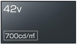 フルハイビジョンLED業務用42インチ液晶モニターPANASONIC TH-42LF80J