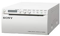 <title>メディカルプリンター SONY UP-X898MD 正規取扱店 ハイブリッドグラフィックプリンター</title>