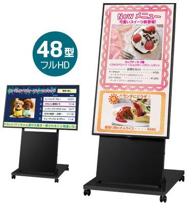 ネットワーク配信型サイネージ 48型セット NECディスプレイソリューションズ 美映エル LCD-V484-MPBS