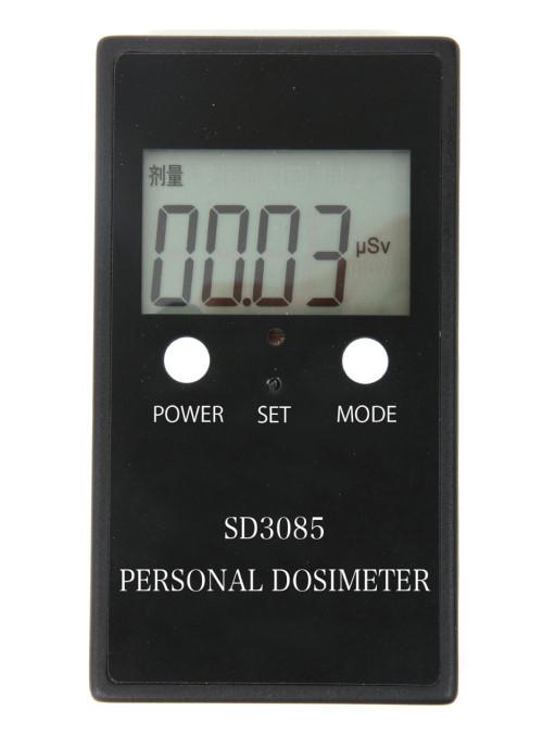 コンパクトサイズな放射線測定器 ガイガーカウンター オススメ!