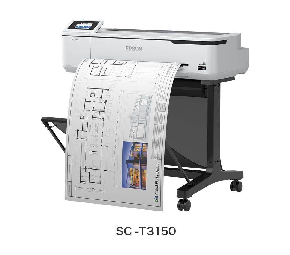 エントリーシリーズ A1プラス対応モデル 4色機 ポスター/POP/CAD 業務用大型プリンター EPSON SureColor SC-T3150