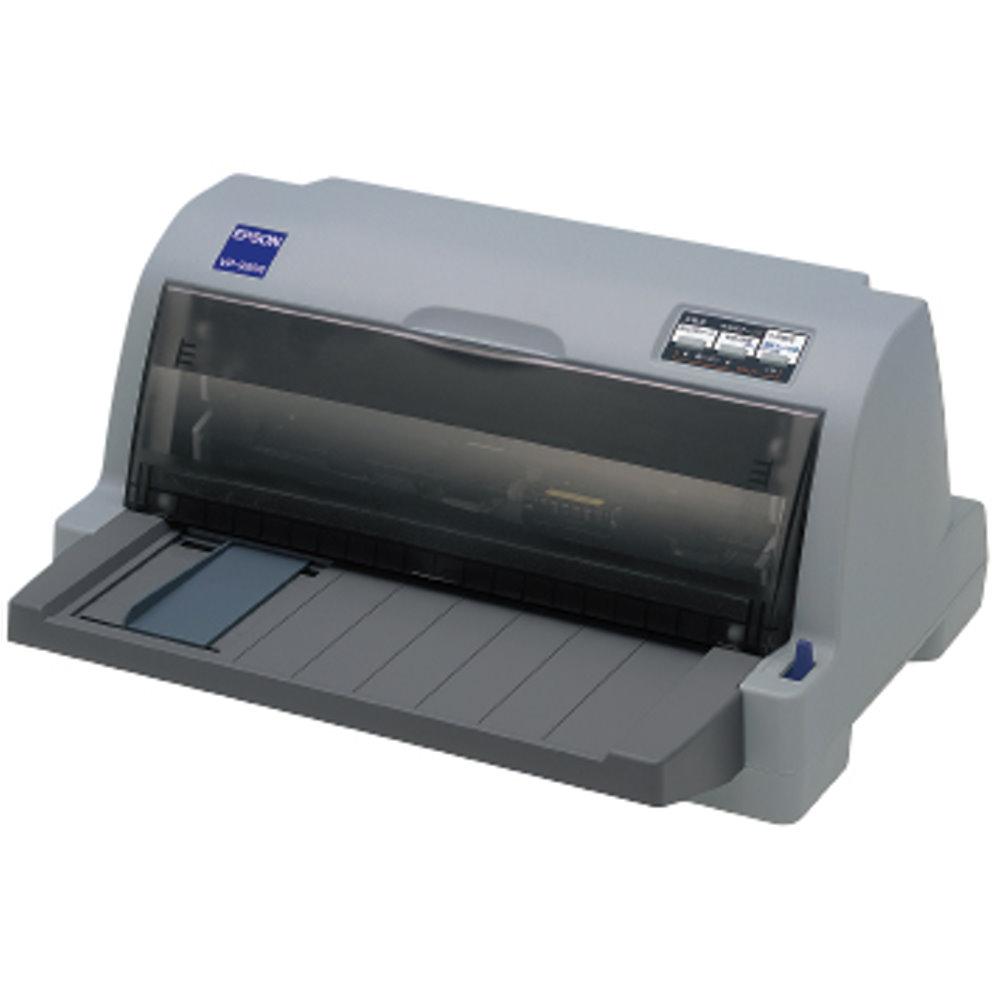 インパクトプリンター 80桁水平プリンター EPSON VP-930R カウンター業務に適した小型・軽量の水平プリンター