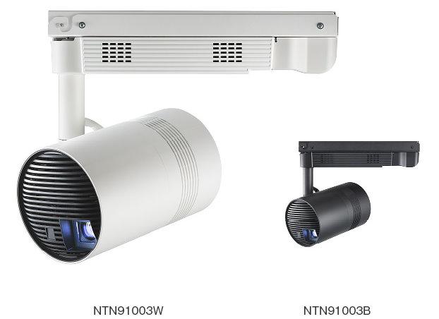 Space Player レーザープロジェクター 2000lmタイプ 照明器具 PANASONIC NTN91003W、NTN91003B