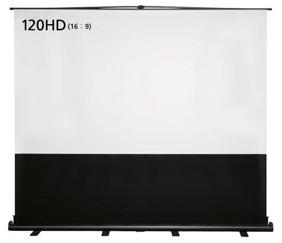 自立式スクリーン IZUMI パンタグラフ式大型フロアタイプスクリーン 120インチ(16:9) SPL-120HD