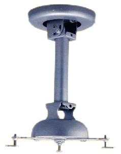 プロジェクター用天吊り金具 キクチ VMPR1