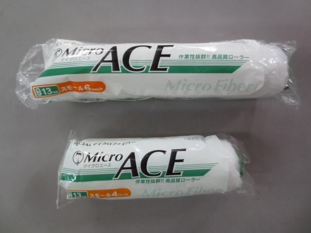 大塚刷毛 マイクロエースローラー 毛丈13mm 4インチ スモールローラー用:50本セット <送料込>