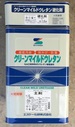 【送料無料】エスケー化研 クリーンマイルドウレタン  白 15kgセット