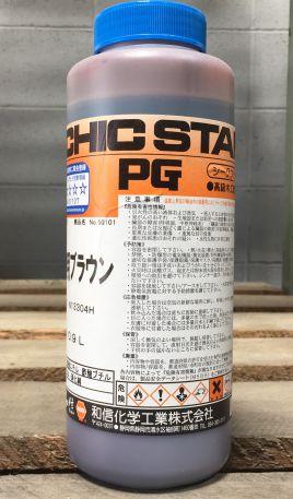 【送料無料】和信化学 シークステインPG    16L ホワイト