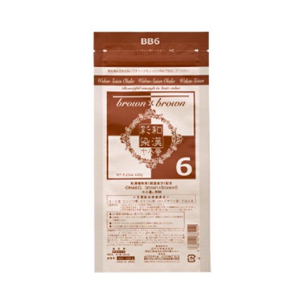 和漢彩染 ヘアカラー 付与 人気の製品 サロン専売品 送料無料 グランデックス BB6 120g 十八番 ネコポス配送 ノンアルカリカラー剤