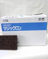 研磨用不織布【マジックロン】粒度80:1箱30個入り