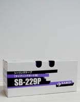 速くおよび自由な 21mm幅・大箱(小箱×10箱)】カモ井加工紙株式会社:ペンキのササキ サイディングボード用シーリングテープ【SB-229P-DIY・工具