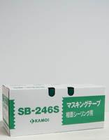 【カモ井マスキングテープ SB-246S 】18mm幅・大箱