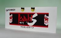 車両塗装用マスキングテープ【カブキ-S】24mm/30mm幅・大箱