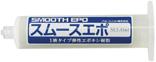 【スムースエポ 標準セット】(2本/袋×3袋) 6本入り ホワイト・グレー