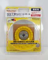 下地処理機器【new マルテー 弾だんホイール】鋼板用 静音タイプ