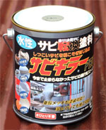 BAN-ZI【サビキラーPRO】シルバー 4kg