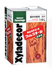 【キシラデコール フォレステージ 14L】大阪ガスケミカル株式会社 屋外木部用/油性