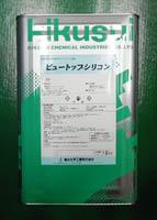 【ビュートップシリコン】白 16kg