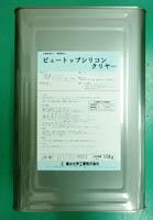 【ビュートップシリコンクリア】艶有 15kg