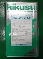 【ビュークリーンDX】白 16kg